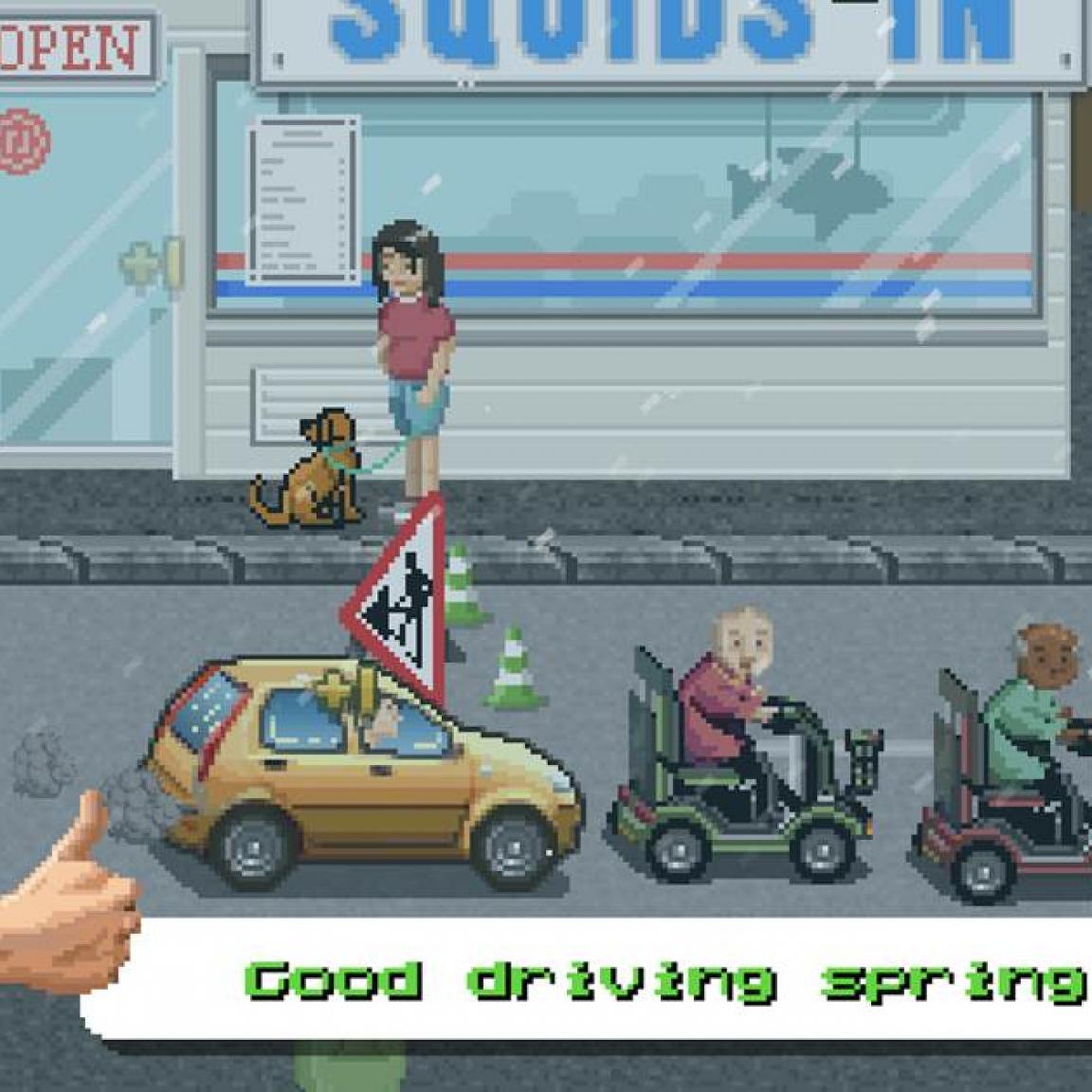 Sm>rt Wheels Game